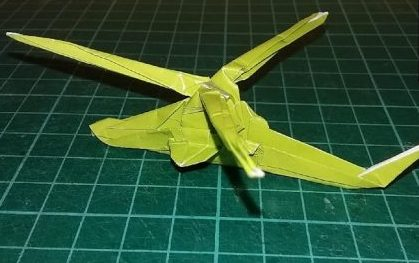 How to Create a Paper Helicopter (with Pictures) - wikiHow | 263x419